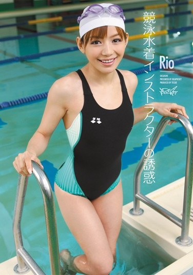 [IPTD-775] Competitive Swimsuit Instructor's Seduction – Rio