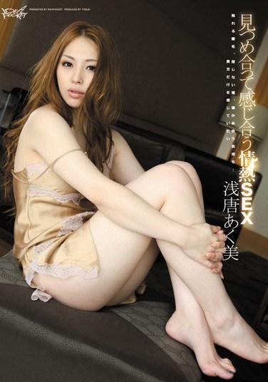 [IPTD-815] Akubi Asaka Gazing at You During Passionate SEX