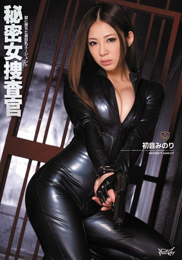 [IPTD-901] Secret Female Investigation: Big Tits Sexy Agent Minori Hatsune Gets Locked Up