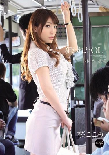 [IPTD-962] Targeted Office Lady… Stalked By Molester Kokomi Sakura