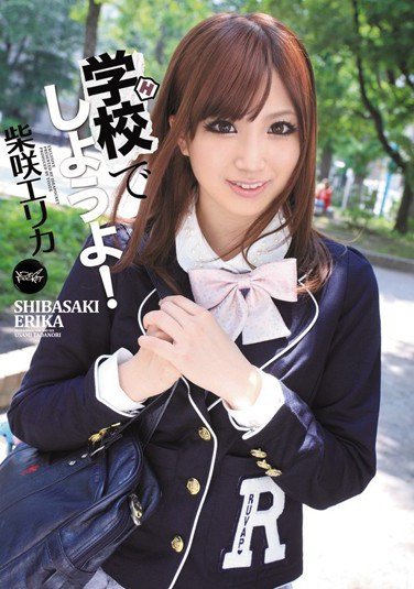 [IPTD-983] Let's Fuck At School! Erika Shibasaki