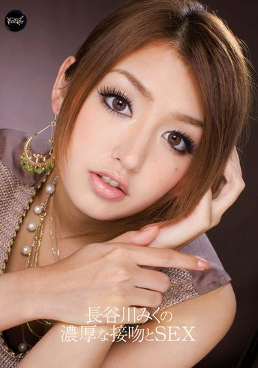 [IPZ-026] Mikuno Hasegawa Sticky Kisses and SEX