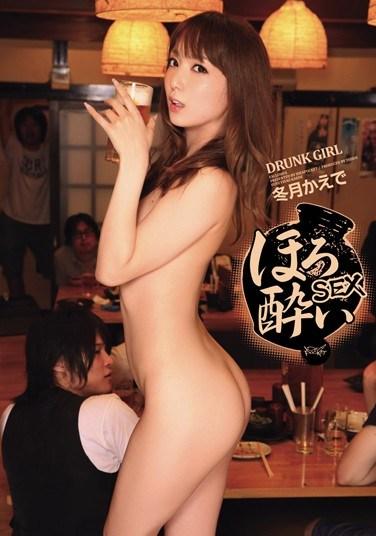 [IPZ-036] Tipsy SEX Kaede Fuyutsuki