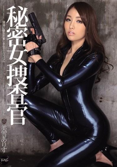 [IPZ-141] Secret Female Investigation Arisu Miyuki