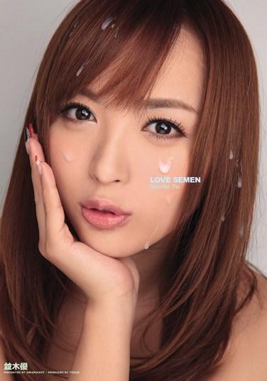 [IPZ-147] LOVE SEMEN Namiki Hiro