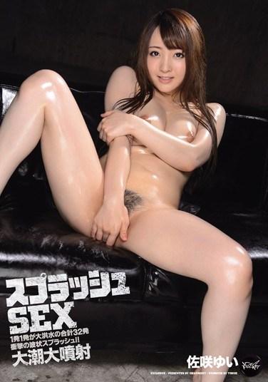[IPZ-235] Splash SEX ( Yui Sasaki )