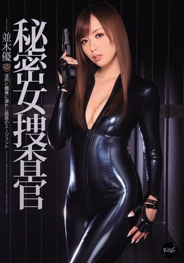 [IPZ-268] Secret Female Investigation – Yu Namiki