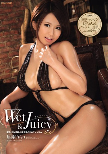 [IPZ-598] Wet & Juicy. Voluptuous, Wet, Hyper Sexy Body With Colossal Tits Kirari Hoshina