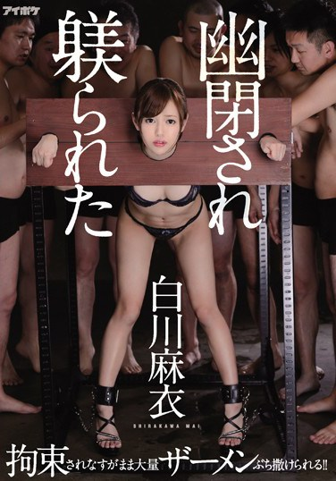 [IPZ-923] Imprisoned And Punished Mai Shirakawa Tied Up And Drenched With Massive Amounts Of Semen!!