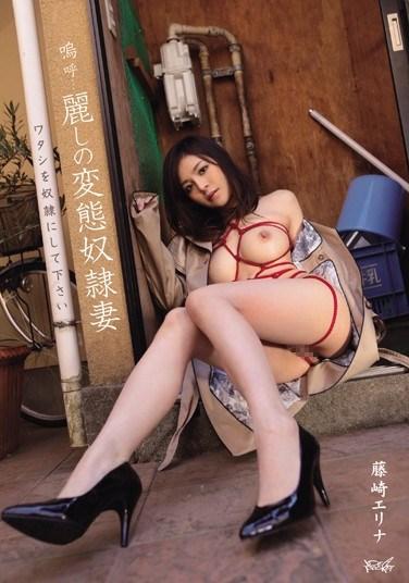 IPZ-150 Fujisaki Elina Please Enslaved The Transformation Slave Wife My Uruwashi Ah …