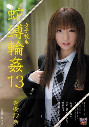[JBD-158] Schoolgirl Snake Tied Gang Bang 13