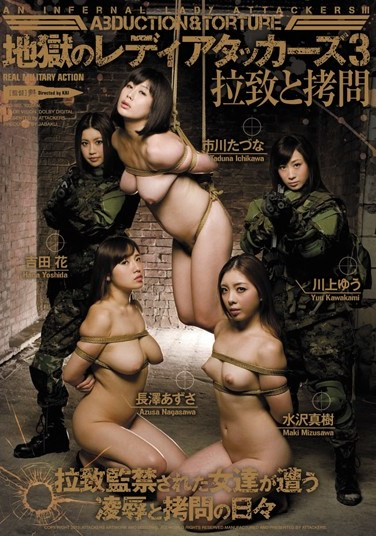 [JBD-160] Lady Attackers from Hell 3 The Abduction and Torture