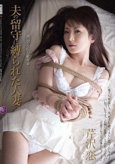 [JBD-203] Tied Up Wives While The Husbands' Away Ren Serizawa