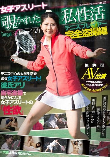 JEAN-005 Women Athletes Glimpse The Private Life Tennis Player Full Voyeur Hen