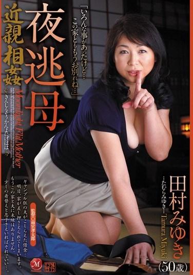 [JUC-574] Incest Nightly Runaway Mom Miyuki Tamura