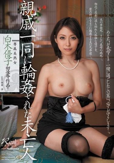 [JUC-969] Widow Incest Gang Bang Yuko Shiraki