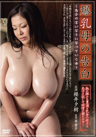 JUC-346 Yuki Sakurai – Go Girl At The Mercy Of Mother Son – Confessions Of A Big