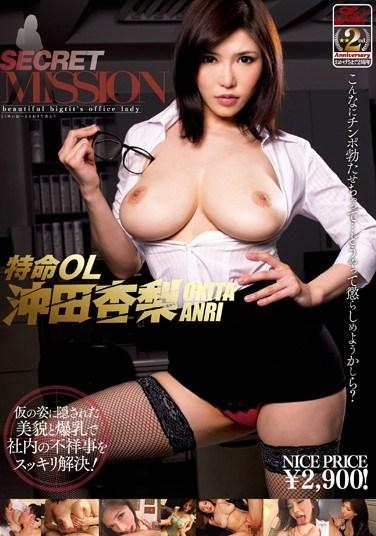 [JUFD-285] Special Agent OL Anri Okita