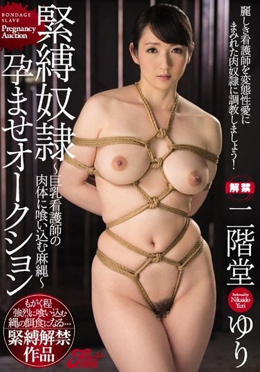 [JUFD-658] S&M Pregnancy Fetish Sex Slave Auction ~ The Ropes Of Bondage Dig Into The Hot Flesh Of A Big Tits Nurse ~ Yuri Nikaido