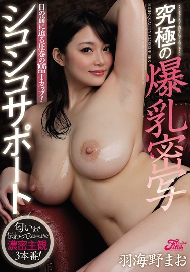 [JUFD-851] 105cm I Cup Assets Right Before Your Very Eyes! Ultimate Colossal Tits Swinging Close Up Support Images – Mao Umino