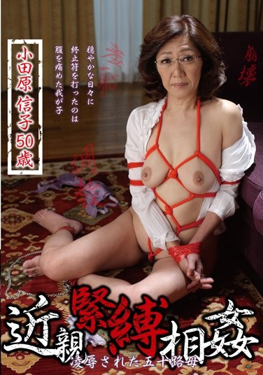 [JUTA-006] Incest Bondage Tortured & Raped Fifty-Something Nobuko Odawara