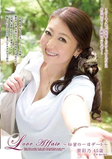 [JUTA-069] LOVE AFFAIR – A Secret Date Day – Ayano Murasaki