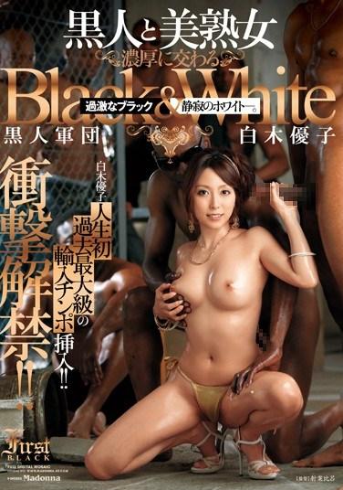 [JUX-131] Shocking! Over The Top! Black Men and Hot Older Women Yuko Shiraki
