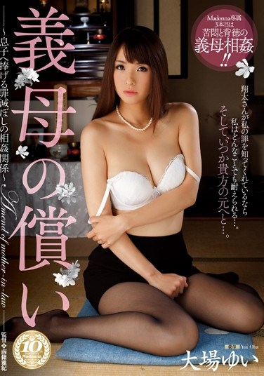 [JUX-284] A Stepmom's Atonement – She Offers Herself In Incest To Her Son To Amend For Her Sins – Yui Oba