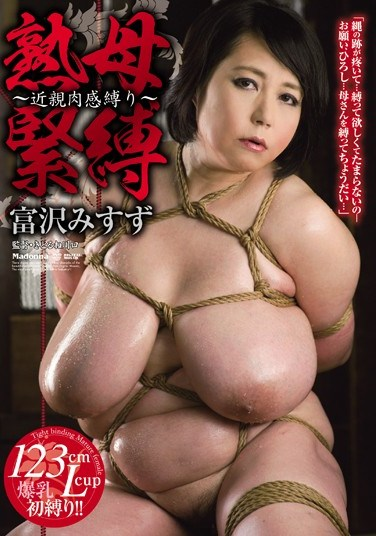 [JUX-345] Hot Mom Bondage – A Lust For Incest – Misuzu Tomizawa
