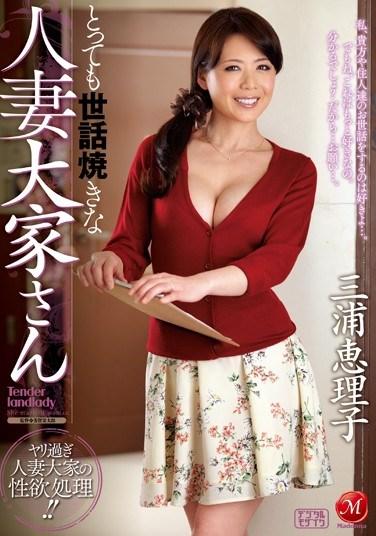 [JUX-397] Tender Landlady Eriko Miura