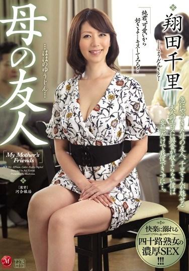 [JUY-361] My Mom's Friend Chisato Shoda
