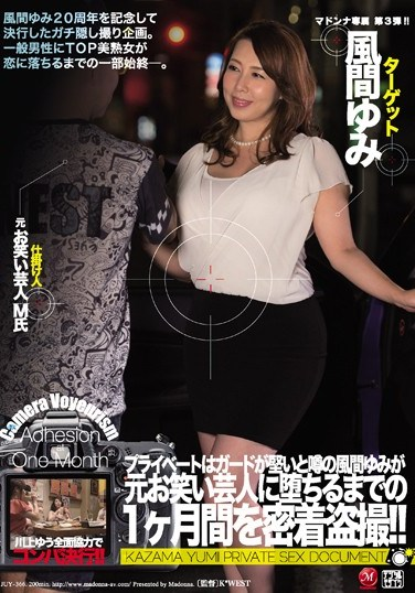 [JUY-366] A Madonna Exclusive No. 3!! Yu Kawakami Is Giving Her Full Support To The Party!! Usually In Her Private Life She's Got Her Guard Up, But We Tracked Yumi Kazama For A Month As She Finally Gets Fucked By This Comedian In A Full On Hidden Camera Peeping!! Show!!