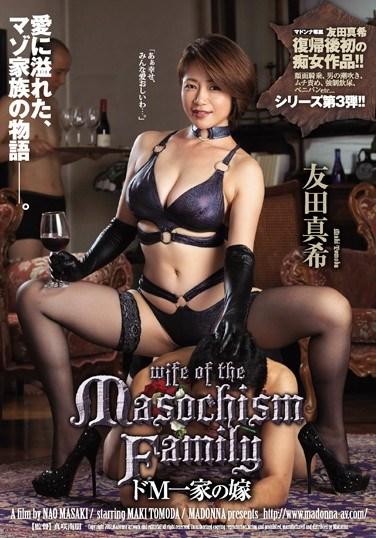 JUY-291 Masaki Tomoda, The Wife Of The M Family
