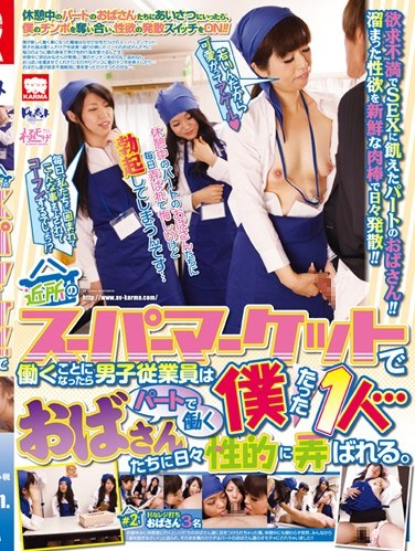 [KAR-382] I Got A Job At A Local Supermarket, And I'm The Only Male Staff… The Other Old Female Part Timers Sexually Tease Me Everyday.