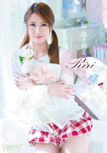 [KAWD-314] Young Sister Riri Yuzuna 's Budding Blossom