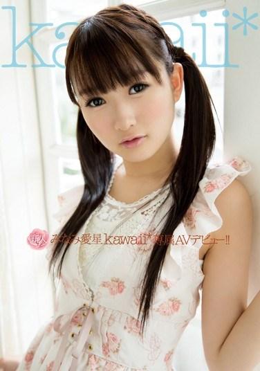 [KAWD-596] Minami Manase kawaii*-Exclusive Porn Debut!!