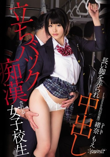 [AWD-78] The Molester Was Creampie Banging This Schoolgirl From Behind And Toying With Her Long Beautiful Legs Moe Ona