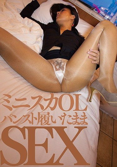 [KCDA-195] Office Lady In A Miniskirt Has Sex While Still Wearing Her Pantyhose