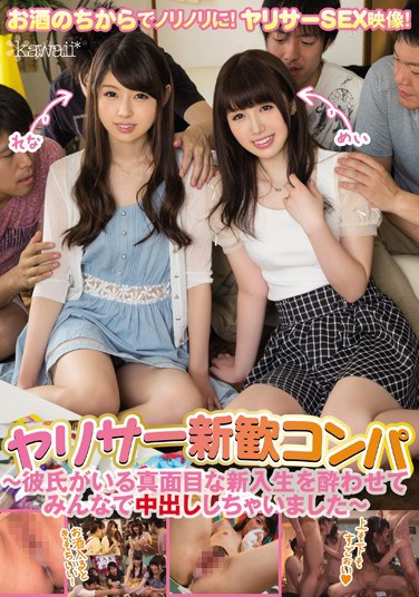 [KWSD-005] It's A Welcumming Party – We Invited Prim And Proper New Students With Boyfriends, Got Them Drunk, And Gave Them The Creampie Treatment –