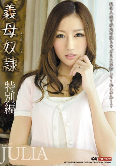 [MDYD-695] Mother-in-law Slave – Special Edition ( Julia )