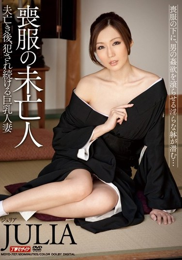 [MDYD-727] Widow in Funeral Clothes – The Continual Ravishment of a Married Woman with Big Tits Julia