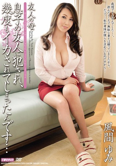 [MDYD-763] My Friend's Mother Yumi Kazama