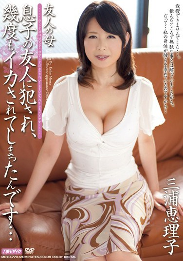 [MDYD-770] My Friend's Mother Eriko Miura