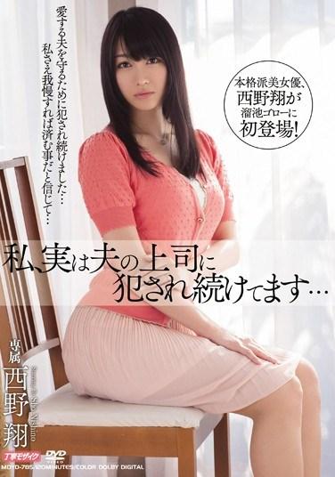 [MDYD-785] The Truth Is My Husband's Boss Keeps Raping Me… Sho Nishino