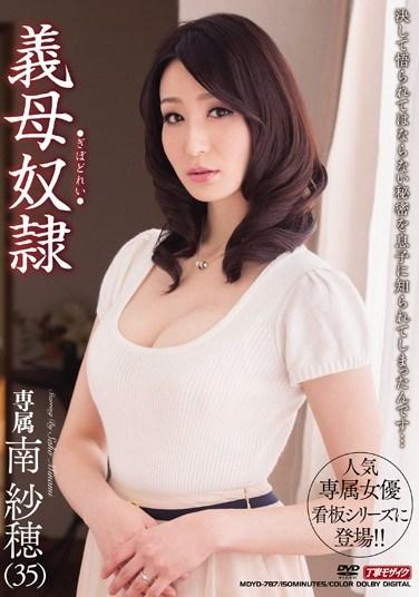 [MDYD-787] Mother-in-law Slave Saho Minami