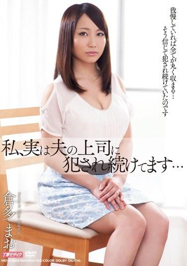 [MDYD-823] I Was Raped by My Husband's Boss! ( Mao Kurata )