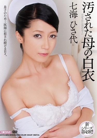 [MDYD-826] Mom's Dirty Whites Hisayo Nanami