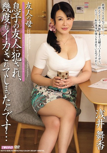 [MDYD-838] My Friend's Mother Violated By My Son's Friend, I Came Many Times… Maika Asai
