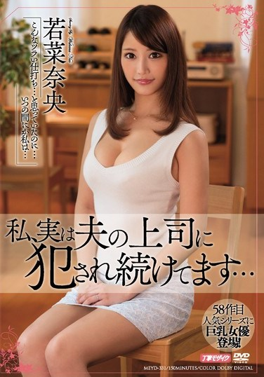 [MEYD-331] The Truth Is, I've Been Getting Fucked By My Husband's Bos… Nao Wakana