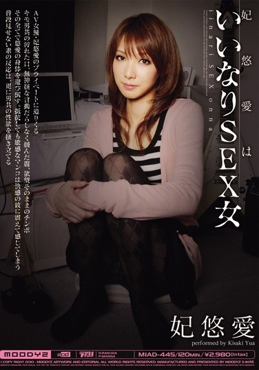 [MIAD-445] Yua Kisaki: Sex on Command Woman